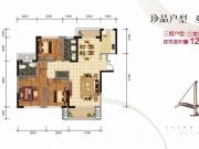 中庚香山新城三期4户型3室2厅2卫125㎡