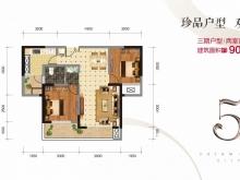 中庚香山新城三期5户型2室2厅1卫 90㎡