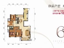 中庚香山新城三期6户型4室2厅2卫 160㎡