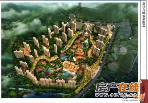 中庚香山新城效果图