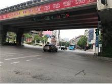 唐城中岳汇2018.4.21