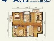 腾龙国际A/B户型2室2厅1卫86.06㎡