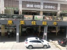 唐城中岳汇2018.5.24