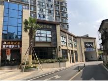 东风阳光城四期锦程世家2号车库入口