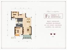 汉成时代F2户型2室2厅1卫 84㎡