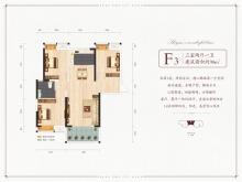 汉成时代F3户型3室2厅1卫 98㎡
