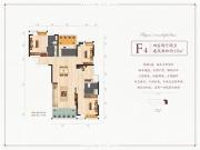 汉成时代F4户型4室2厅2卫137㎡