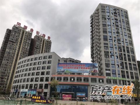 凤凰香郡三期·传奇实景图