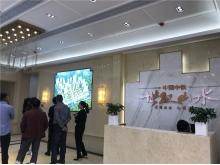 中国中铁·世纪山水现接待中心