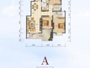 四方新城和园A户型3室2厅2卫145㎡