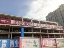 汇霖·K-MALL时尚广场工地现场