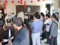 成邦·华夏公馆 助力汽配行业老板腾飞峰会圆满落幕