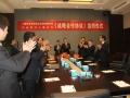 12月25日林安国际商贸物流城与兴业银行正式签约