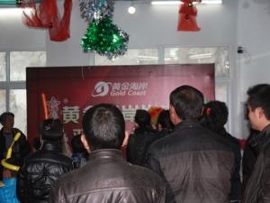 """重庆路黄金海岸异域风情 """"双节狂欢""""惹""""火""""十堰"""