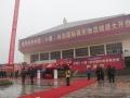 林安国际商贸物流城盛大开盘  1月11日千余商户选铺