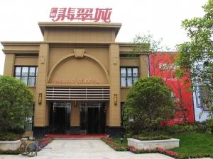 广银·翡翠城一期5月11日母亲节两千抵两万