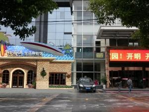 祥源湾生活体验馆8月将盛大开启 体验馆提前看