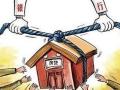 央行下半年定向调控 严格落实差别化住房信贷