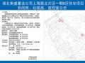湖北美盛公司上海路北片区一期B区配套公建项目