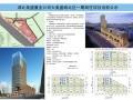 湖北美盛公司大美盛城北区一期商住项目的批前公示