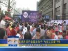 星湖湾举行首届玉兔节 与业主共度中秋