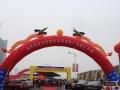 开盘劲销 成邦奥特莱斯国际广场开启商业投资新时代