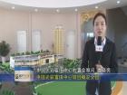 中国光彩富田中心 绿色体验式商业综合体