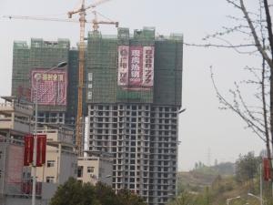 广电观御 在北京北路观天下御财富