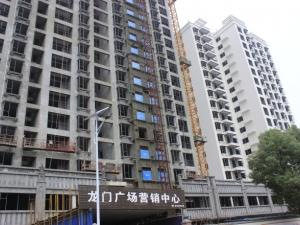 9月购买龙门广场享9折优惠 5套特价房3658元/㎡