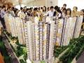 10年内房价涨幅最大3城市 总体上涨255.1%