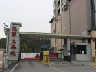 北京中路实景现房 九龙太阳城即买即住