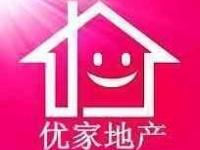 张湾医院旁61小学学区房黄金地段超低价出售欲购从速