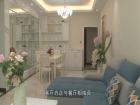 祥安东城国际花园106㎡精装样板间 带你体验精致舒心生活