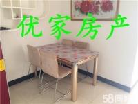 北京中路昊天大厦 2室2厅1卫 80㎡精致电梯靓房