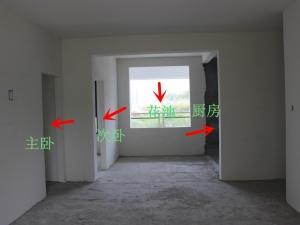 两室魔变三室 实拍天麟时代经典110㎡清水样板房