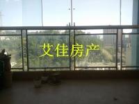 江苏路 学区房【阳光花园】134㎡ 大三室