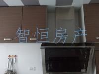 【免税】火车站畔山林语精装3室南北通透经典户型8万即可入住