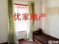 老街理想3室2厅116㎡中装3楼拎包入住