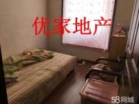 热暖房-三堰水云间-金桂庭院3室105㎡52万低价急售