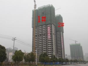 1#、2#均已建至31层 芙蓉华府项目最新动态