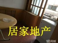 友谊新村两室两厅71平米6楼普装热暖家具家电27万