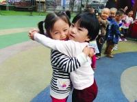 金太阳幼儿园(上海路)