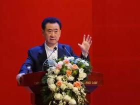 万字长文+精彩问答!王健林中国政法大学之行说了些什么