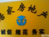 广东路沿河小区 35万 3室2厅1卫 普通装修,不买真亏急