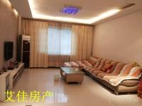 【泰山阳光庭院】 3室2厅2卫 124㎡ 免税 热暖齐全
