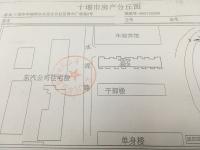 张湾东岳路机关家属楼二室一厅60.43平米