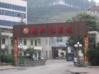 红果林小区个人住房出售或出租
