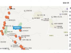 北京南路小户型首付4万 投资自住皆可
