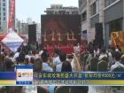 祥安东城玫瑰苑盛大开盘 折后均价4500元/㎡