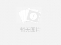 北京路香格里拉城市花园 3室2厅2卫超值实惠房